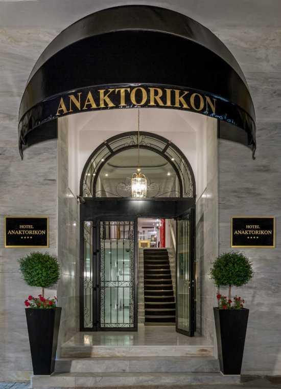 Είσοδος Ξενοδοχείο Ανακτορικόν, Τρίπολη